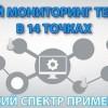 Распределенная система сбора данных с датчиков