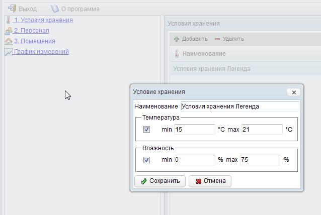 2013-01-14 00_31_50-Sensor