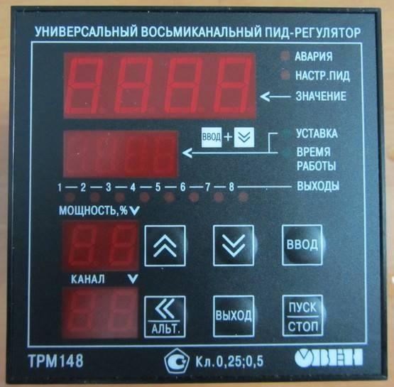 микропроцессорный ПИД регулятор ТРМ148