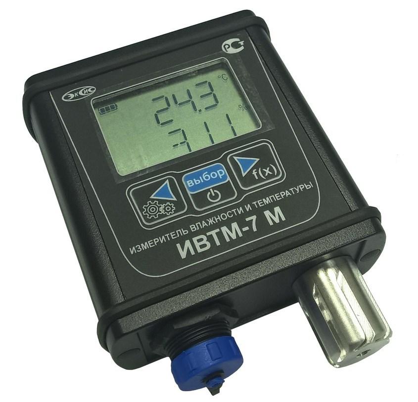 Высокоточный датчик температуры и влажности ИВТМ-7