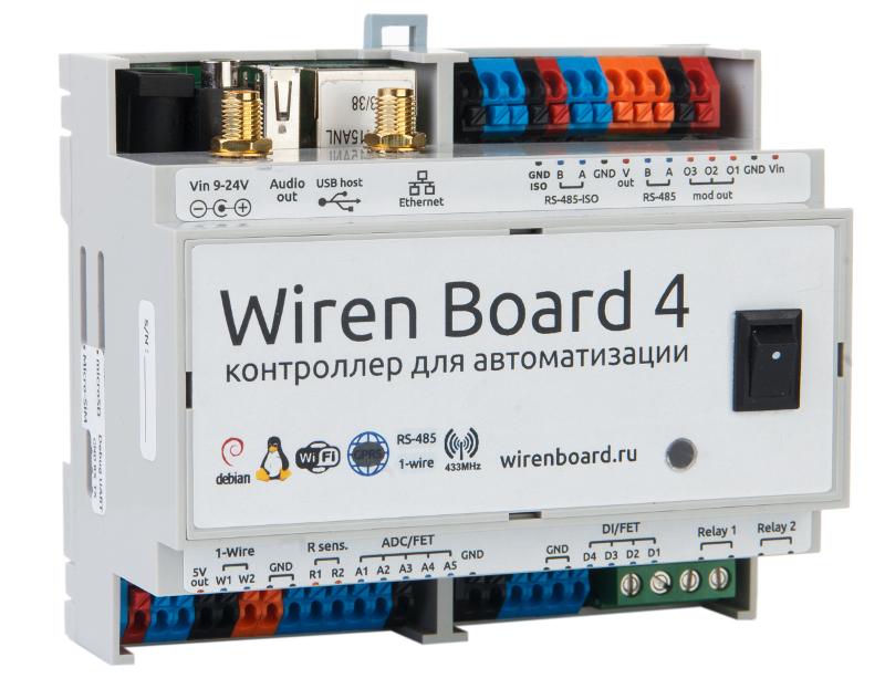 Контроллер нового поколения для автоматизации WirenBoard