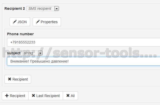 Настройка SMS информирования на Wirenboard